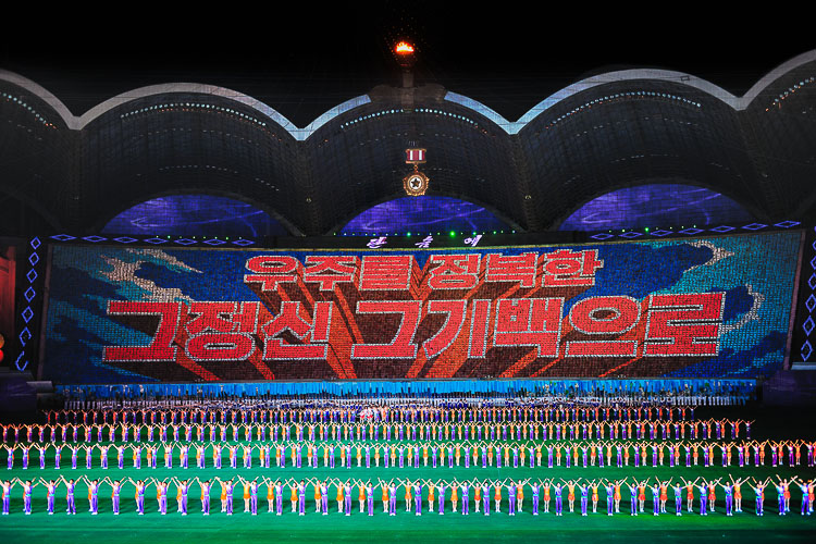 Arirang Mass Games in Pyongyang, North Korea